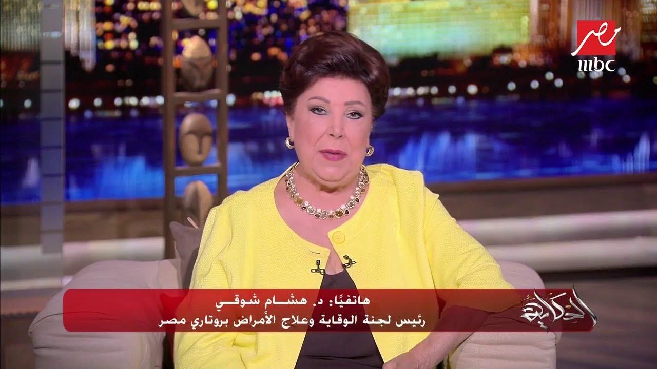 رئيس لجنة الوقاية وعلاج الأمراض بروتاري مصر: تبرعنا لمعهد الأورام لن نترك مصر في هذا الموقف