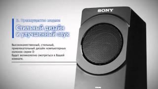 Sony PC speaker D5 (rus)