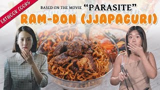 """We Recreated Ram-don (Jjapaguri) From The Movie """"Parasite"""" 