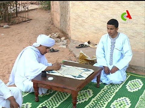 Ain Salah: Tradition et lecture du Coran  au 27 ème jour du ramdhan