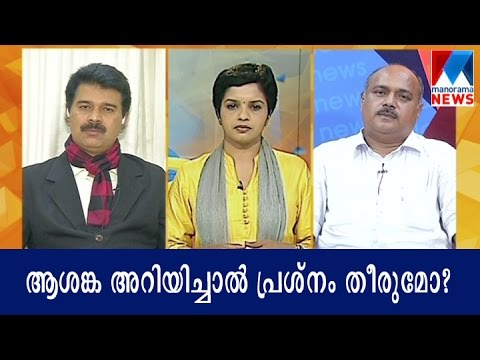 Will there be a permanent solution to Mullaperiyar dam issue? | Manorama News