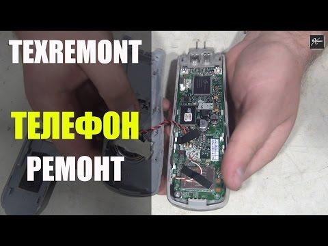 инструкция по эксплуатации Panasonic PNLC1010