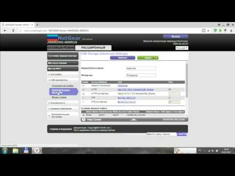 Unlocked DOM.Ru WIFI Router Netgear Jwnr2000 4emrus