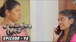 Deiyange Ratey | Episode 98 - (2019-04-14) | ITN Thumbnail