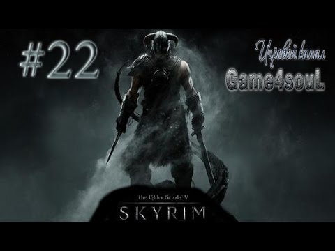 The Elder Scrolls V Skyrim: Как купить дом в вайтране Skyrim - YouTube