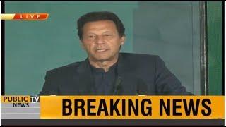 Digital Pakistan Complete Ceremony in Islamabad   PM Imran Khan   Tania Aidrus   Reza Baqir