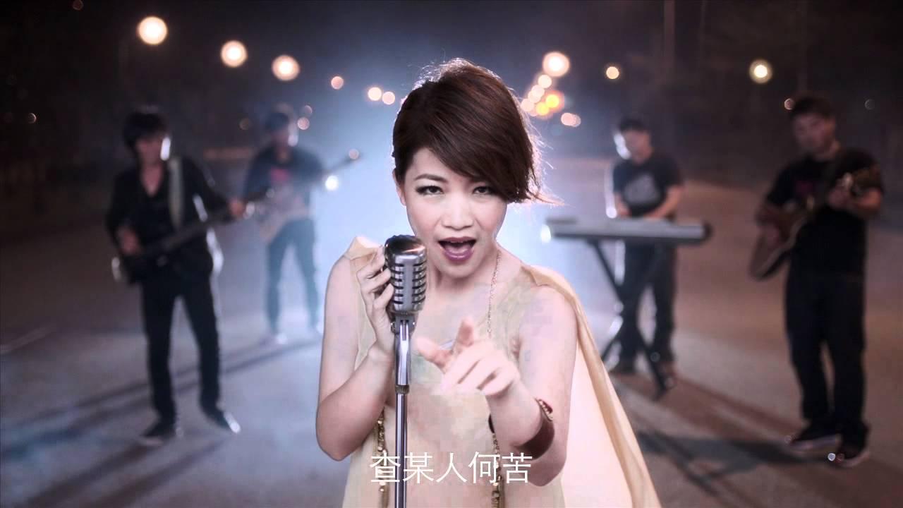 2012黃妃-紅櫻桃MV