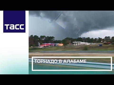 Торнадо в Алабаме
