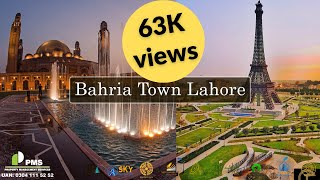 Bahria Town Lahore Documentary