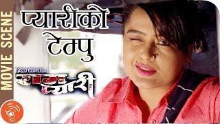 Pyari Ko Tampoo - Rekha Thapa   Avash Shrestha   Nepali Movie Rampyari Scene