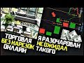 YouTube Originals - YouTube