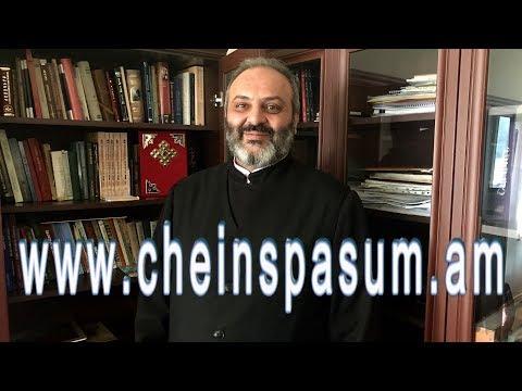Bishop Bagrat Galstanyan, Епископ Баграт Галстанян, Բագրատ Եպիսկոպոս Գալստանյան