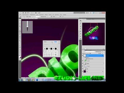Создание 3D текста в Photoshop CS5