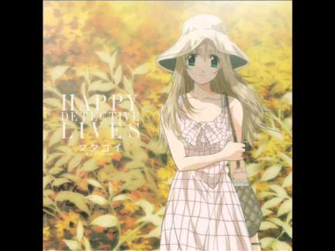 Futakoi Alternative Original Soundtrack - Bathe in The Sun