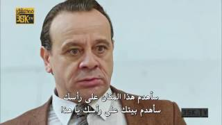 مسلسل مارال 2 Maral الجزء الثاني   الحلقة 1 مترجم للعربية   موقع قصة عشق   اخبار   مسلسلات   افلام