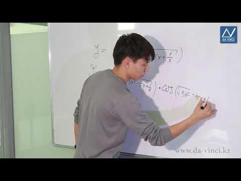 Видеоурок по теме производная сложной функции 10 класс