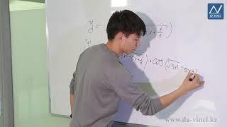 10 класс, 42 урок, Дифференцирование сложной функции  Дифференцирование обратной функции
