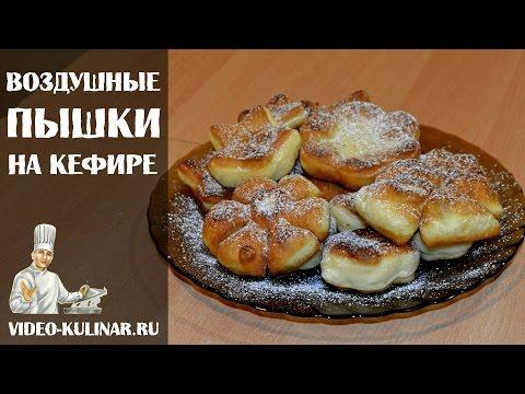 Рецепт вафель на кефире для электровафельницы хрустящие