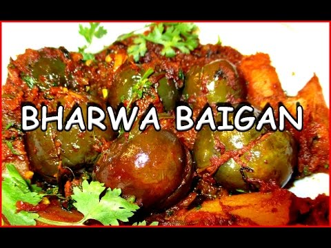 bharva baigan, stuffed brinjal,baingan bharta,stuffed eggplant recipe by mangal