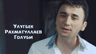 Ulug'bek Rahmatullayev - Голуби (Official video)(Подпишись на наш канал! http://www.youtube.com/subscription_center?add_user=RahmatullaevUlugbek Instagram ..., 2014-07-20T11:24:19.000Z)