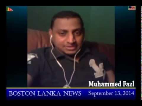 Fazl Interviewed By Boston Lanka News On September 13, 2014