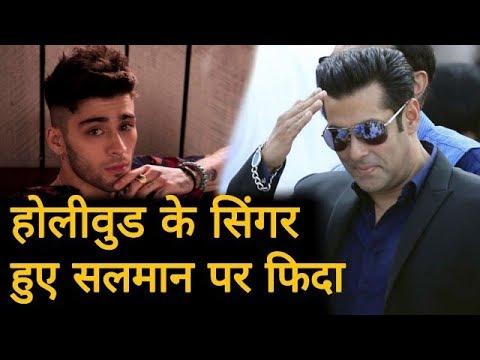 Hollywood सिंगर Zayn Malik ने गाया Salman Khan ने लिए गाना | Allah Duhai Hai Recreate