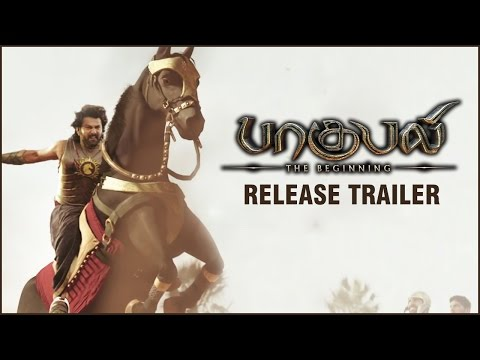 Baahubali Movie | Release Trailer | Prabhas | Rana Daggubati | SS Rajamouli | Anushka