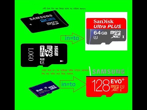 how to Increase SD card capacity 4gb to 8gb to 16gb to 32gb Size 100% proof