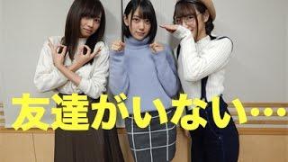 乃木坂46の「の」191回より.
