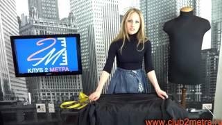 видео Выбор верхней одежды