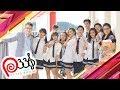 P336 BAND MAKING MV ĐỪNG NGẠI NGÙNG DON T BE SHY mp3