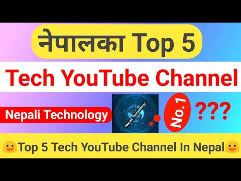 Top 5 Tech YouTube Channel In Nepal | Technical View | Onic Computer | Uv Advice | Nepali Technology