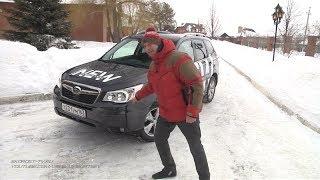 Subaru Forester Тест-драйв. Игорь Бурцев.