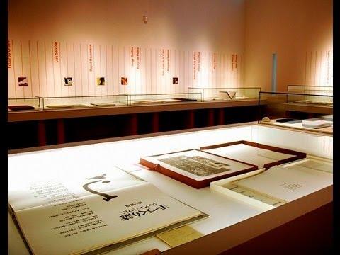 El libro como... en la Biblioteca Nacional de España