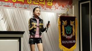 트로트천재소녀가수 김유빈 리틀이미자 모교총동창회에서  여자의일생.동백아가씨