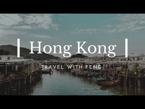 Hong Kong  Vlog 2019丨Travel With Me丨Diana Feng