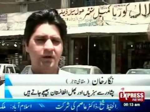 KarKhano Market, Peshawar a smugglers bazaar causing billions of loss to economy of Pakistan