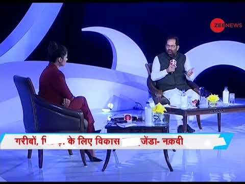 Zee India Conclave: Muslims will support the party which will work for development: Mukhtar Naqvi