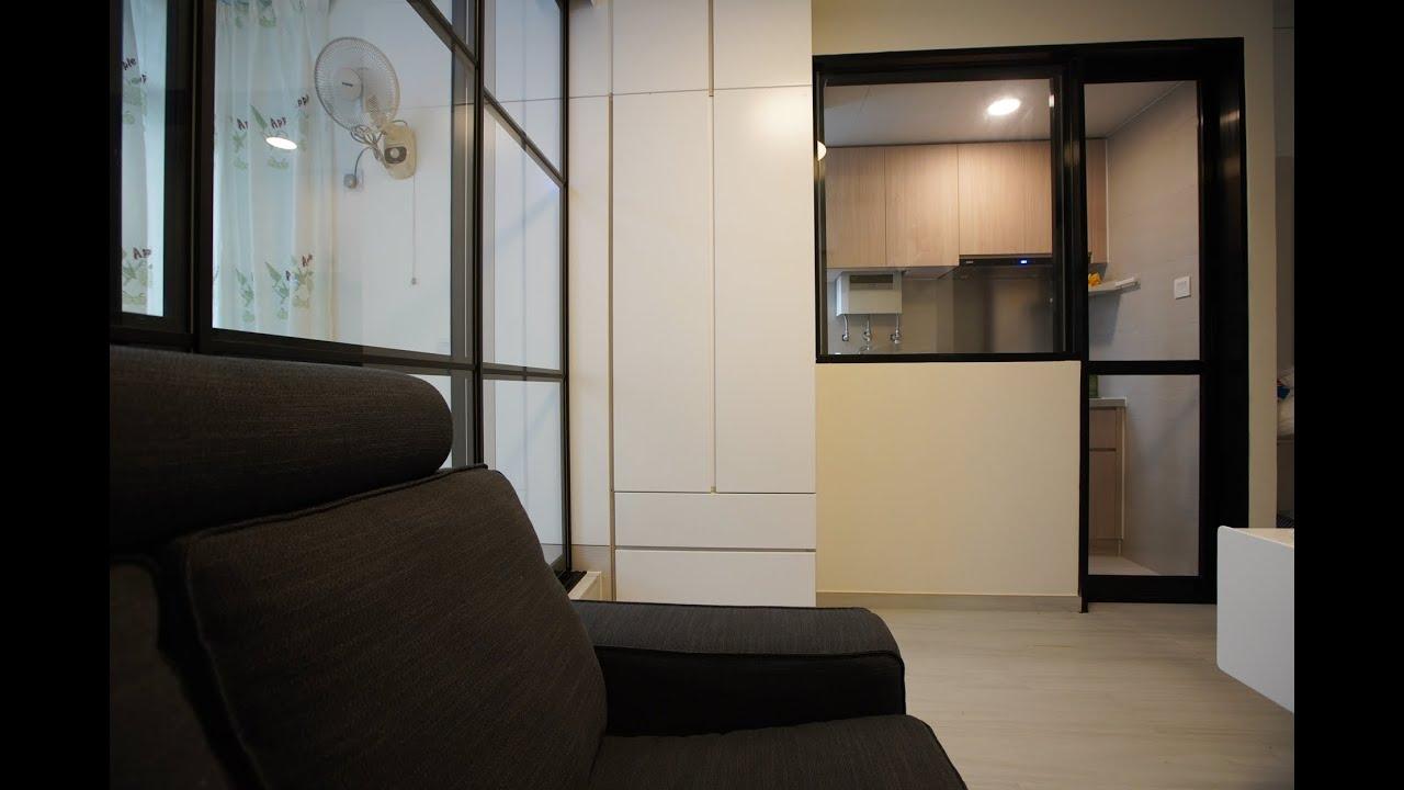 20200321 公屋裝修易 新派居屋麗翠苑2-3人單位 - YouTube