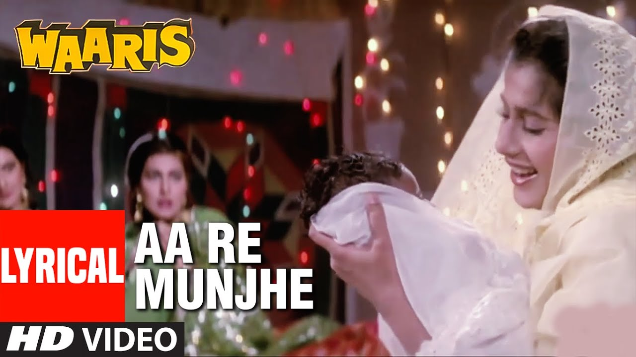 Aa Re Munjhe Lyrical Video Song | Waaris | Asha Bhosle | Raj Babbar, Smita Patil, Amrita Singh