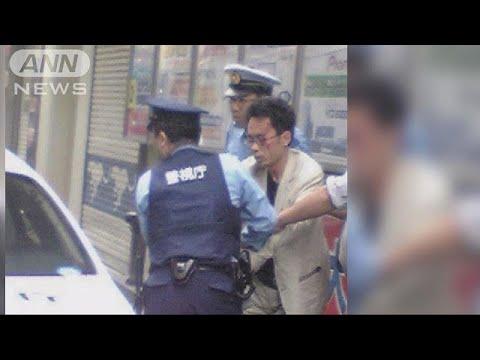 僧侶が供養続ける 秋葉原無差別殺傷事件から10年(18/06/08) - YouTube