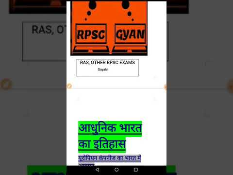 Modern history of India(hindi) //part 1//#rpsc gyan