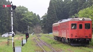 いすみ鉄道国吉駅に入線するキハ52(首都圏色)+キハ28