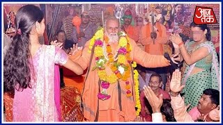 Download Video The Blackmailer Baba Who Abused Women & Blackmailed Them MP3 3GP MP4