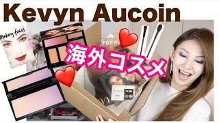 海外コスメ【Kevyn Aucoin】購入品の紹介、全色スウォッチ❤️Kevyn Aucoinって?このブランドやケビンさんについてもお話しします🤗💓