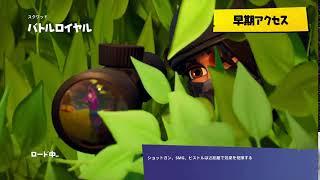 みて フォートナイト https://store.playstation.com/#!/ja-jp/tid=CUSA...
