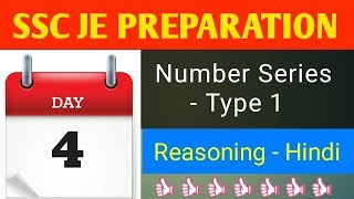 Number Series - Previous Year Questions || Part -1 || SSC JE - Hindi