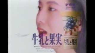 戸田 菜穂.