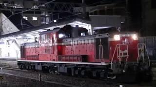 DD51-1193 南海甲種返却回送