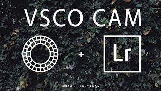Фильтры VSCO CAM! Пошаговая установка в Lightroom! А так же где скачать пресеты бесплатно